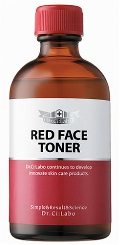 リマ意志に反する構成員ドクターシーラボ レッドフェイストナー カラーコントロールローション 110ml 化粧水