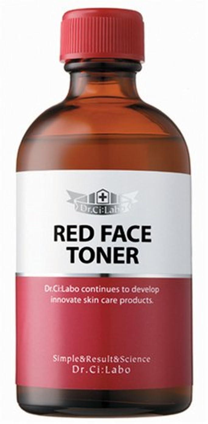 喉が渇いた静かな砂ドクターシーラボ レッドフェイストナー カラーコントロールローション 110ml 化粧水