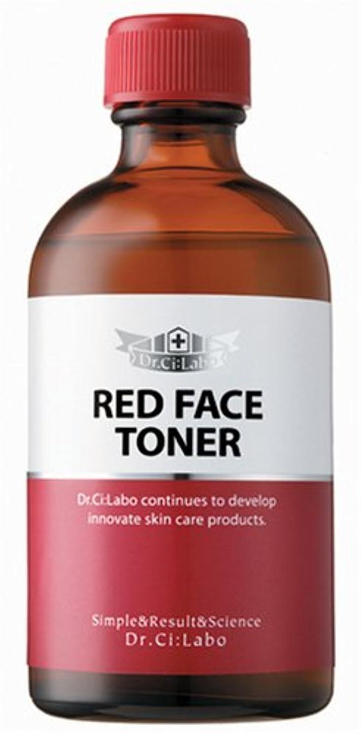 誕生自分日光ドクターシーラボ レッドフェイストナー カラーコントロールローション 110ml 化粧水