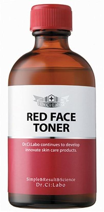 ごちそう持続的ひどいドクターシーラボ レッドフェイストナー カラーコントロールローション 110ml 化粧水