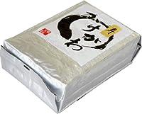深蒸し掛川茶(得用・業務用)緑茶 寿(ことぶき) 500g 静岡県掛川産