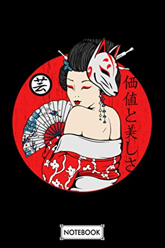 Japanese Geisha Samurai Girl Kitsune Fox Mask Vintage Ar Notebook: Journal, Planner, Diary, Matte Finish Cover, 6x9 120 Pages, Lined College Ruled Paper