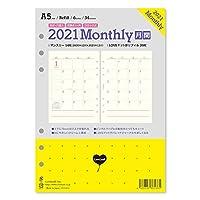 ラブリーフ システム手帳 リフィル 2021年 A5 マンスリー 月間ブロック (2020年 12月始まり) + LOVEドット罫 SDA5002
