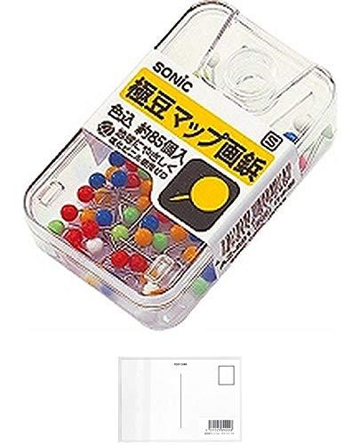ソニック 色込 極豆マップ画鋲 + 画材屋ドットコム ポストカードA