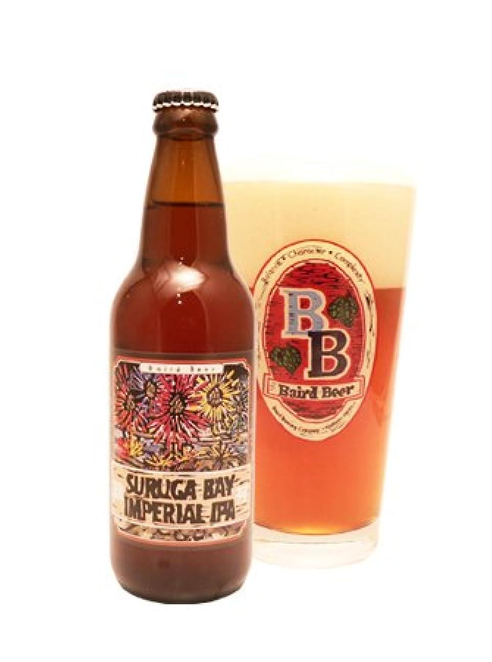 舗装する素晴らしき十分なベアードビール スルガベイインペリアルIPA