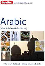 Berlitz Arabic Phrase Book & Dictionary (Arabic and English Edition)