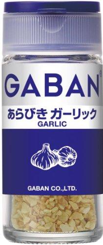 ギャバン あらびきガーリツク 瓶21g