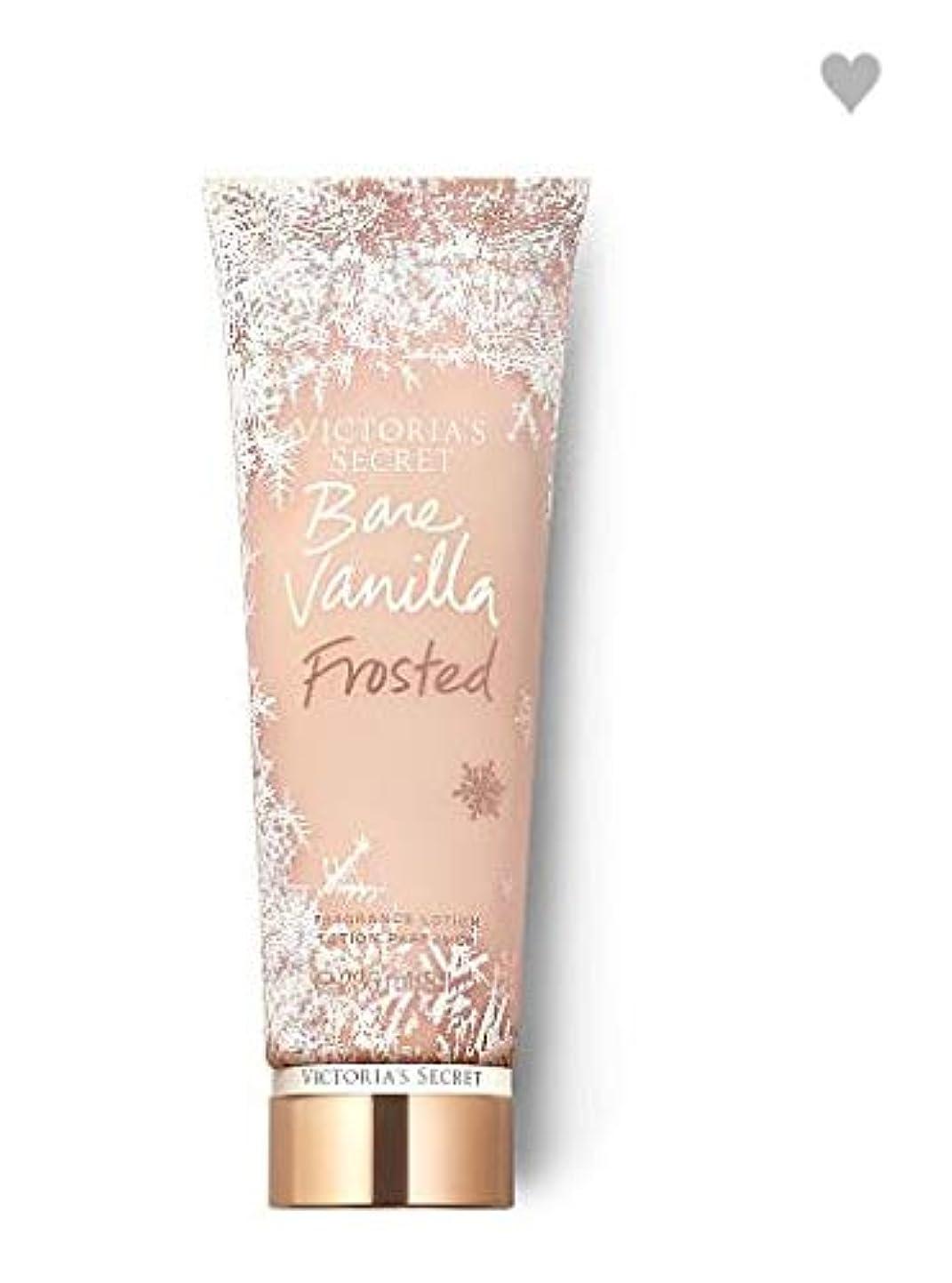 タブレットグリーンランド唯物論VICTORIA'S SECRET Frosted Fragrance Lotion Bare Vanilla