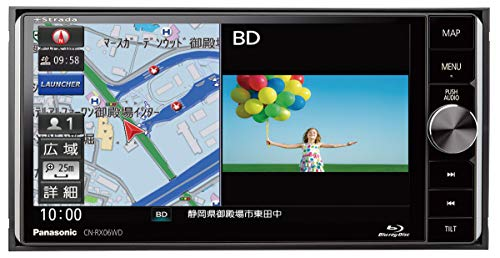 パナソニック カーナビ ストラーダ 7型ワイド CN-RX06WD Blu-ray対応 無料地図更新付/フルセグ/Bluetooth/D...