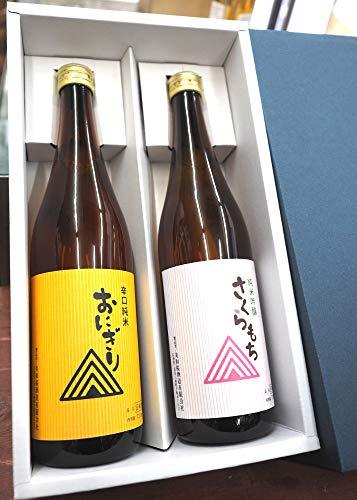 辛口純米 おにぎり 純米吟醸 さくらもち 720ml×2本セット 美和桜酒造