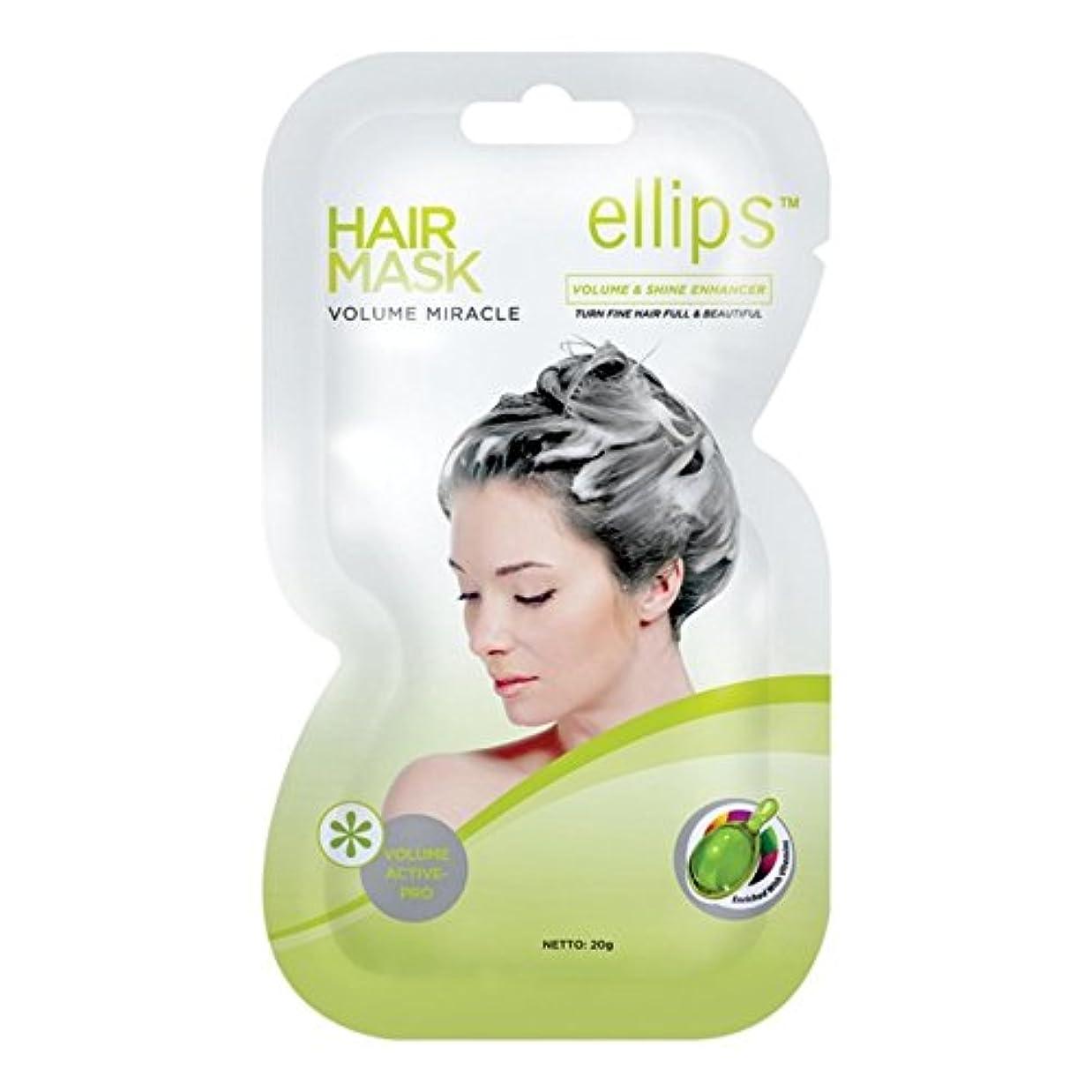 食い違いプロポーショナル懺悔Ellips 髪のマスク - ボリュームミラクル、20グラム(10パック)