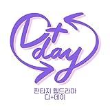 "VIVUS 웹드라마 ""D+DAY' (Original Television Soundtrack) - 우리 다시 만나면"
