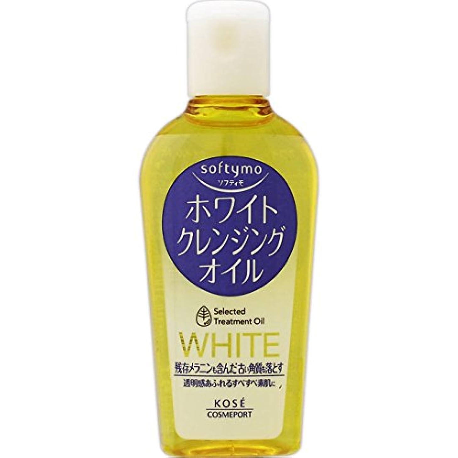 影のある印象的な今日コーセー ソフティモ ホワイト クレンジングオイル 60ml