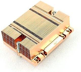 HP LeftHand SAN NSM150 1U Copper Heatsink NSM150-HS