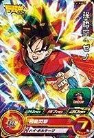 スーパードラゴンボールヒーローズ/PJS-23 孫悟空:ゼノ