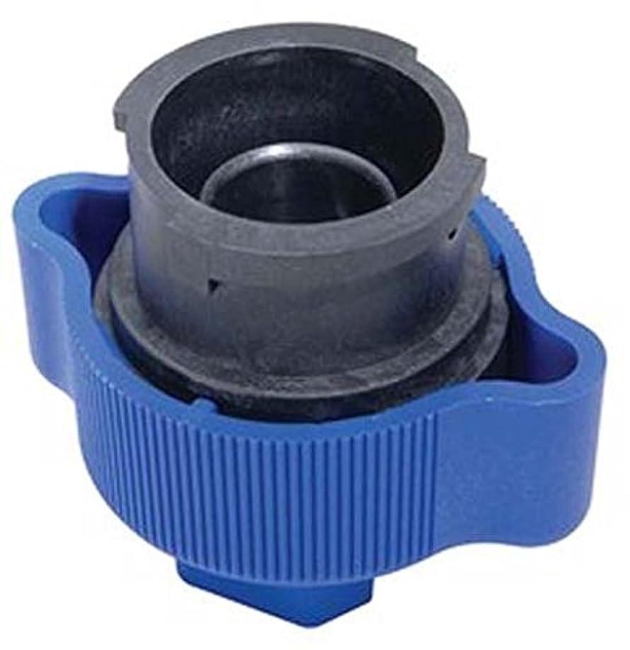 Mityvac MVA202 Cooling System Cap Test Adapter Kit