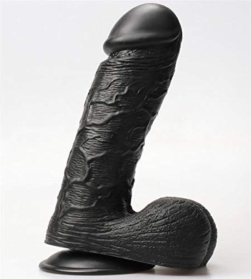 XpHealth 女性のための柔らかいリアルなマッサージワンドペニスマッサージ玩具9.4インチ