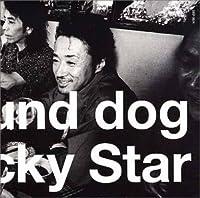 Lucky Star by HOUND DOG (1999-09-22)