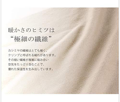 三京商会フィローモ『カシミヤマフラーフリンジデザイン(02000014r)』
