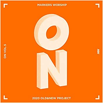마커스워십 Markers Worship On, Vol. 5
