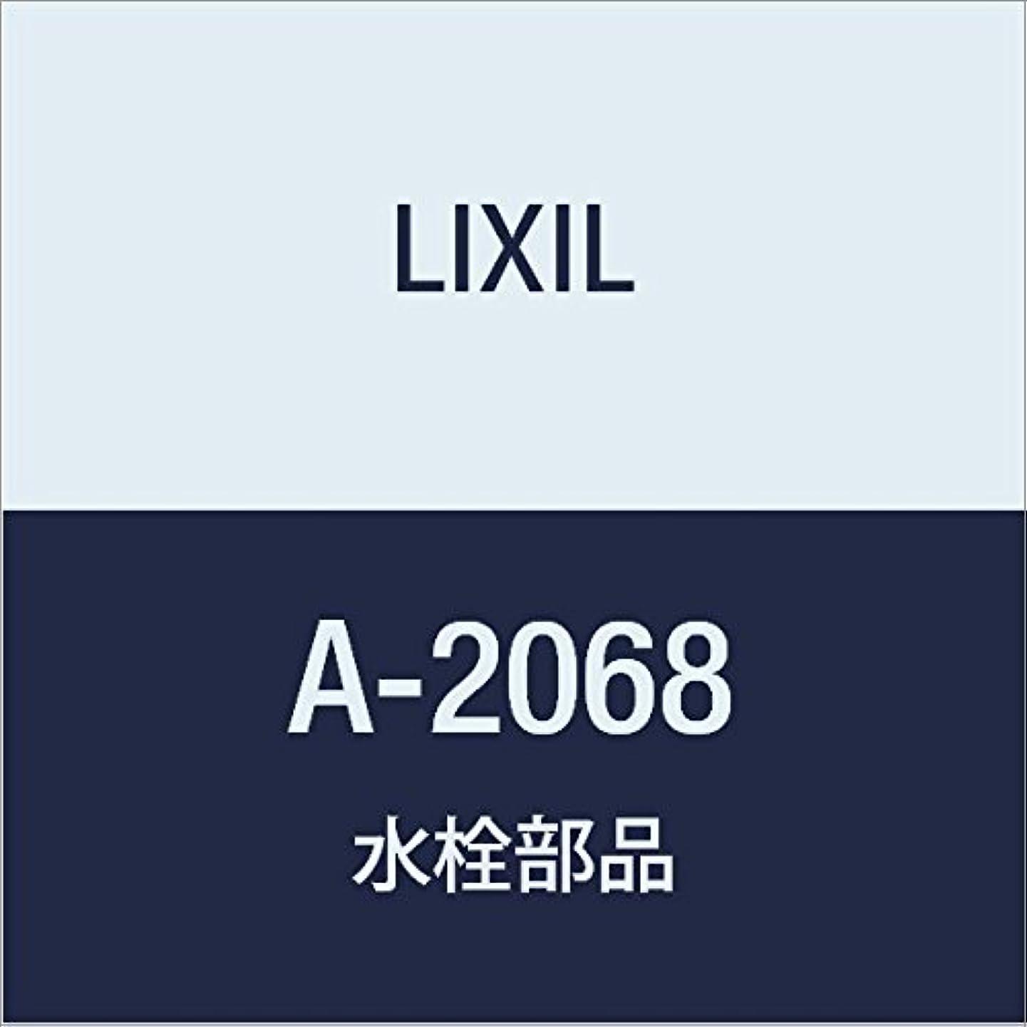 バイオリン地上でつまらないLIXIL(リクシル) INAX シャワーセット A-2068
