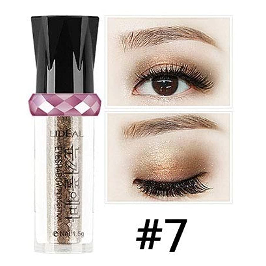 1Pc Beauty Highlighter Eyeshadow Pencil Cosmetic Glitter Eye Shadow Stick Pen