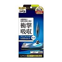 トリニティ TR-IP204-PF-SKBCCC 衝撃吸収&BLライト低減 保護フィルム 光沢 〔iPhone SE(第2世代)用〕