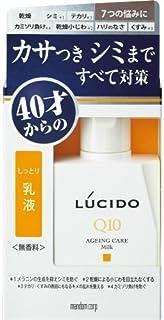 MANDOM マンダム ルシード 薬用トータルケア しっとり乳液 無香料 クリーム 100ml ×10点セット(4902806107364)
