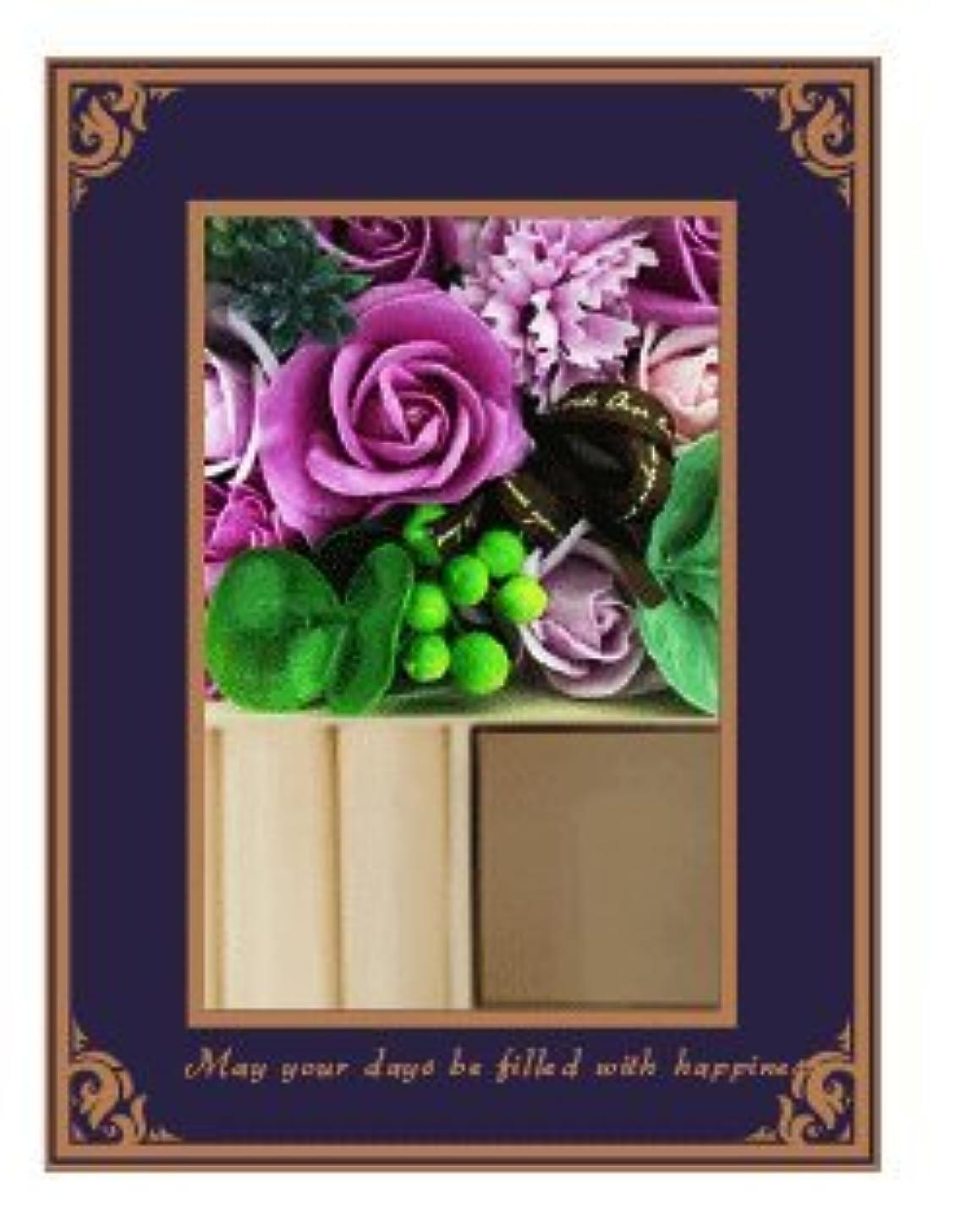 同時シードジャンクションお花のカタチの入浴剤 アクセサリーボックスラベンダー 誕生日 記念日 母の日 お祝いに