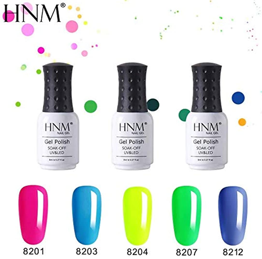HNM ジェルネイル カラージェル 蛍光色カラージェル 5色入り 8ml セット【全4セット選択可】