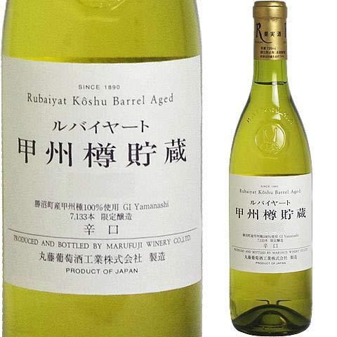 ルバイヤート 甲州樽貯蔵 [2017] 丸藤葡萄酒
