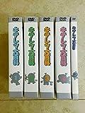 キテレツ大百科 DVD TV全331話 コンプリート セット