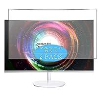 2枚 VacFun ブルーライトカット フィルム , Samsung C32H711/c32h711qen/c32h711qee/c32h711/c32h711qeu 向けの ブルーライトカットフィルム 保護フィルム 液晶保護フィルム(非 ガラスフィルム 強化ガラス ガラス )