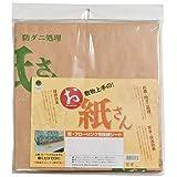 萩原 床保護マット ブラウン 4.5帖用 敷物用保護シート 「お紙さん」 990300560
