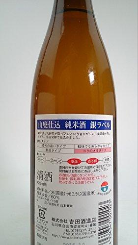 ★手取川山廃仕込純米酒720ml