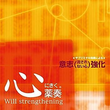 Will Strengthening