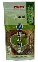 詰め替え用粉末緑茶 80g