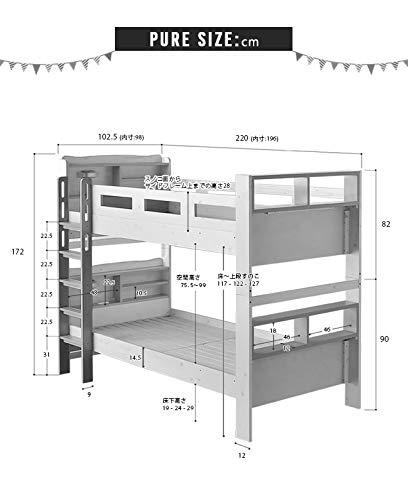 ピュア2段ベッド(LBR×DBR組立有)