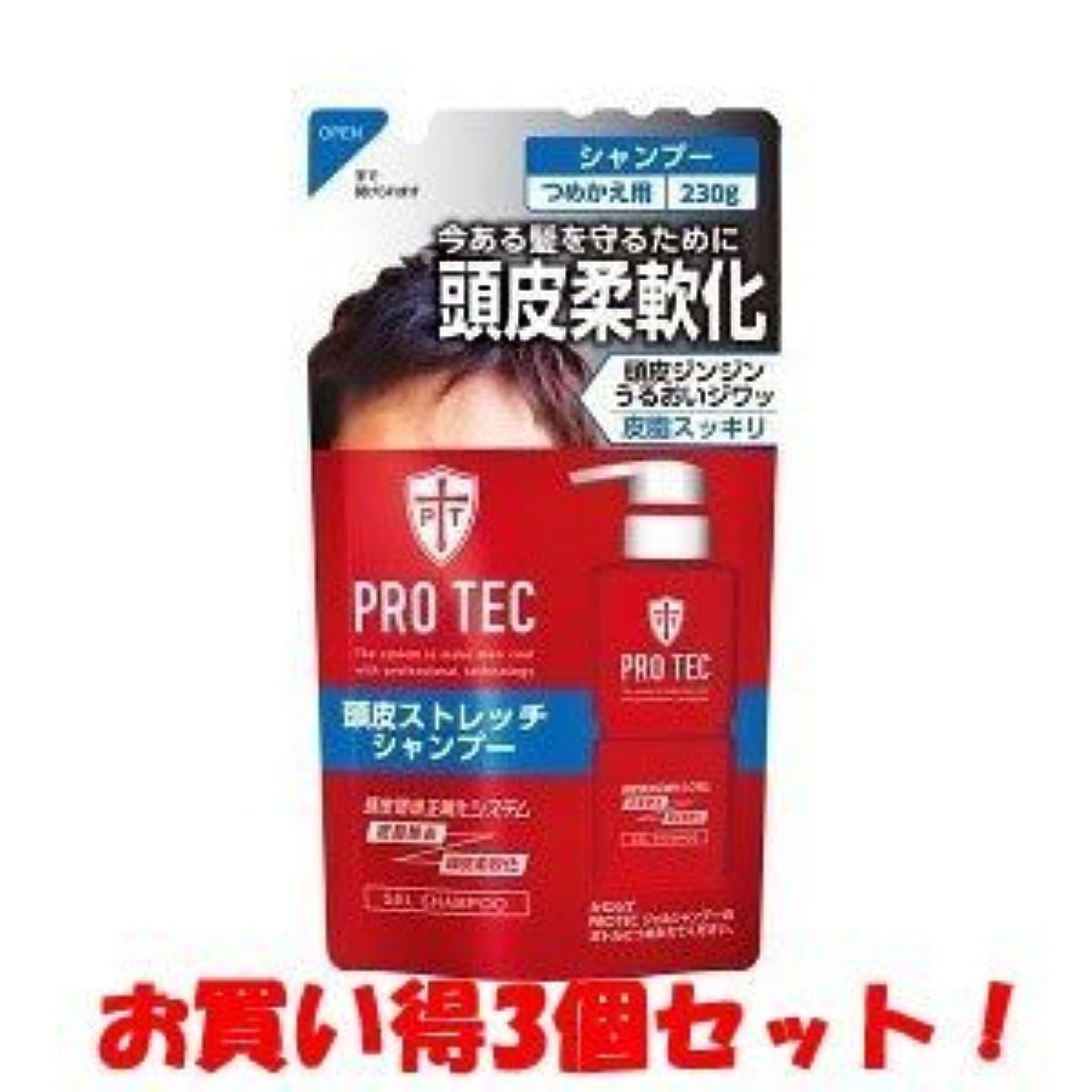 ブルジョンサスペンション後者(ライオン)PRO TEC(プロテク) 頭皮ストレッチ シャンプー つめかえ用 230g(医薬部外品)(お買い得3個セット)