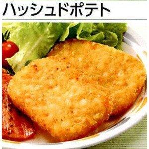 【冷凍】【24パック】ハッシュドポテト 10枚 ニチレイ