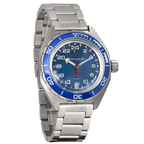 Vostok Komandirskie Automatic 24 Hour Dial Russian Military Wristwatch WR 200m (butterfly: 650547)
