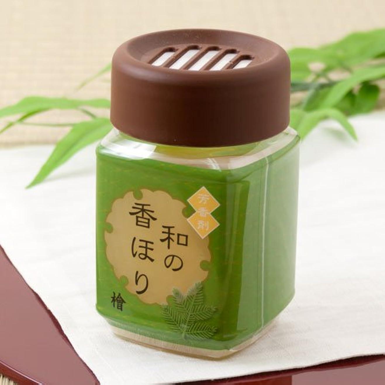 慣らす取得するうめき声和の香ほり檜ルームフレグランス?芳香剤リビング?玄関?トイレなどをほっこり和の香りにRoom fragrance