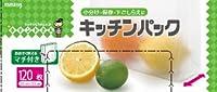 クレハ キントさん キッチンパック120枚 野菜の保存に便利なポリ袋×24点セット (4901422351144)