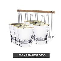 Zxyan カップ プレゼント 実用 カップマグソーサーマグ和室プノンペンハンマー眼鏡グラス家庭用ウォーターカップティーカップカップホルダー6セット シンプル おしゃれ 贈り物