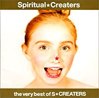 the very best of S★CREATERS