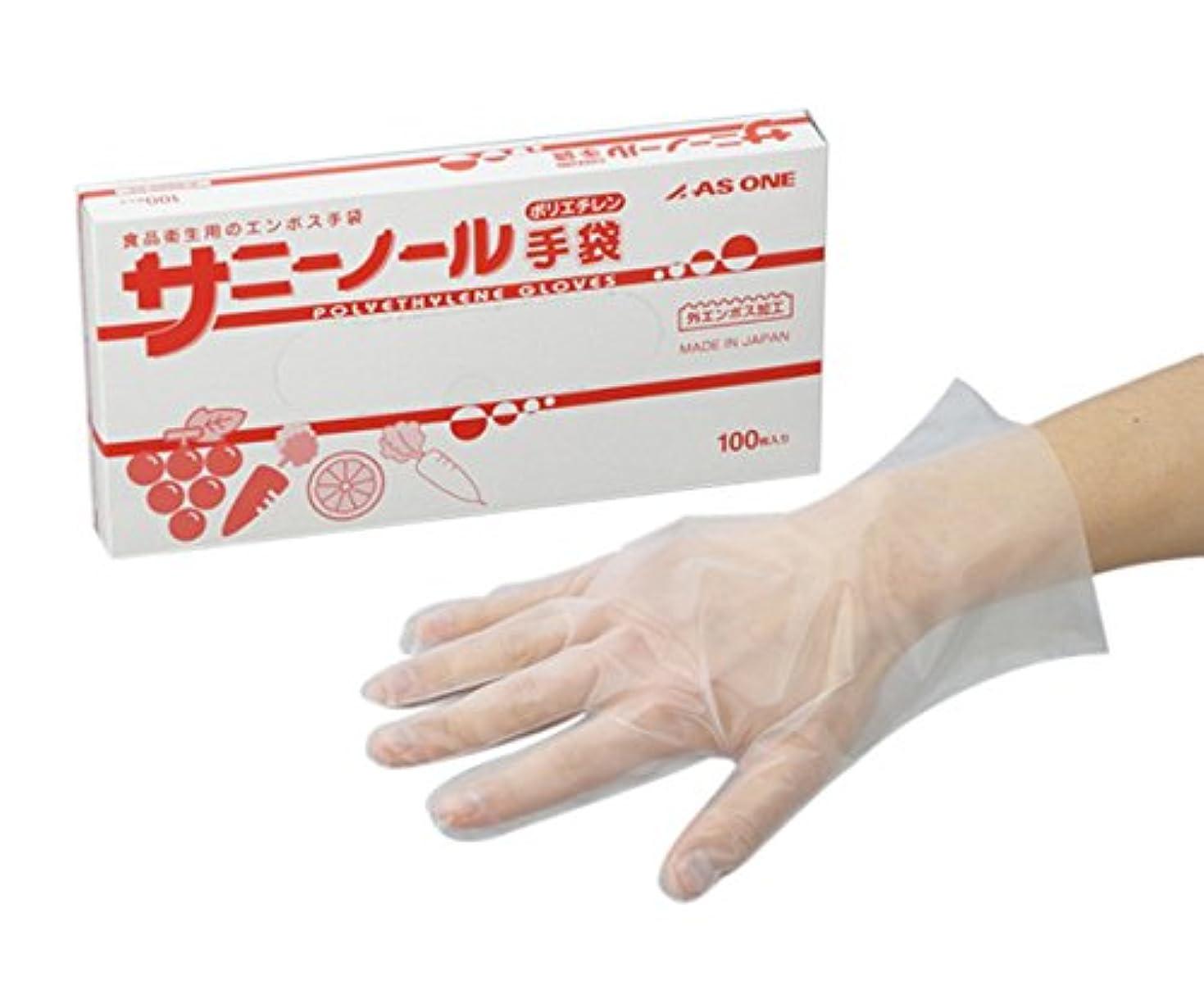 並外れて手綱科学者アズワン サニーノール手袋 ポリエチレン S/6-9680-03