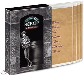 Cowboy Bebop Anniversary Renewal 5.1ch Boxset (Region code : 3) (Korea Edition)