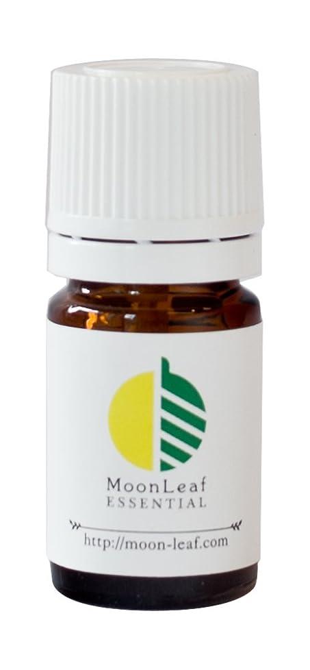 MoonLeaf エッセンシャルオイル プチグレン 3ml