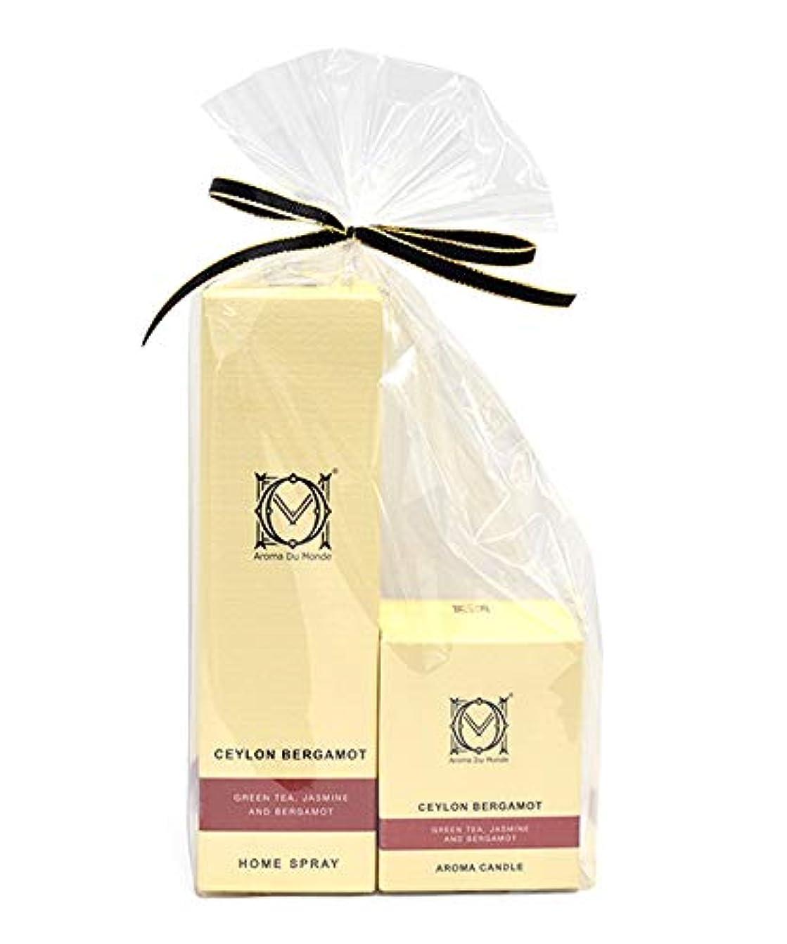 もちろんキャップ復讐ホームスプレー&キャンドル セイロンベルガモットセット Aroma Du Monde/ADM Home Spray & Candle Ceylon Bergamot Set 81151