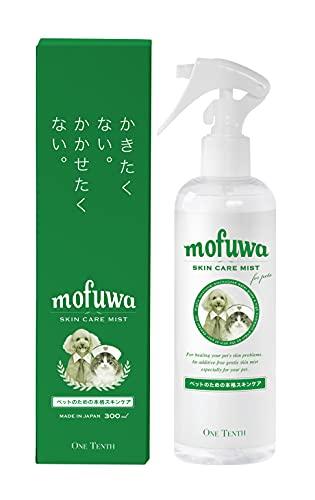 [獣医師推奨] 犬 猫 ペット 地肌トラブルケア mofuwa Skin Care Mist (モフワ スキンケア) 300ml [ かゆみ 膿 目 耳 肉球 耳垢 目やに 皮膚 乾燥肌 敏感肌 フケ 消臭 香料不使用 アルコール不使用 無添加 ]